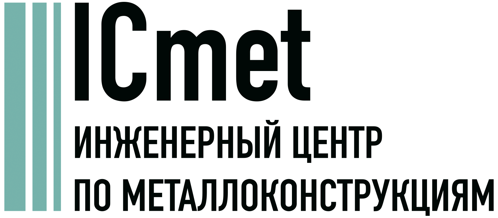 Проектирование металлоконструкций во Владивостоке